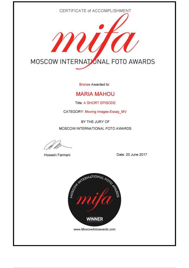 mifa bronze 2017